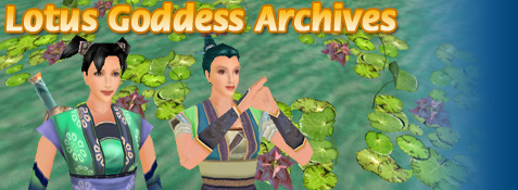 Lotus Goddess Archives